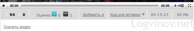 Снимок экрана - 29.09.2013 - 15:04:07