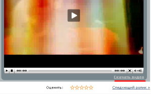 sibnet_video_loader
