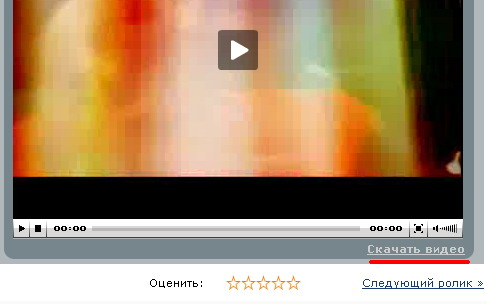 Vidiq скачать плагин knife duel - b484