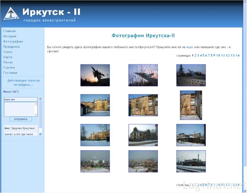 2009.06.23_foto