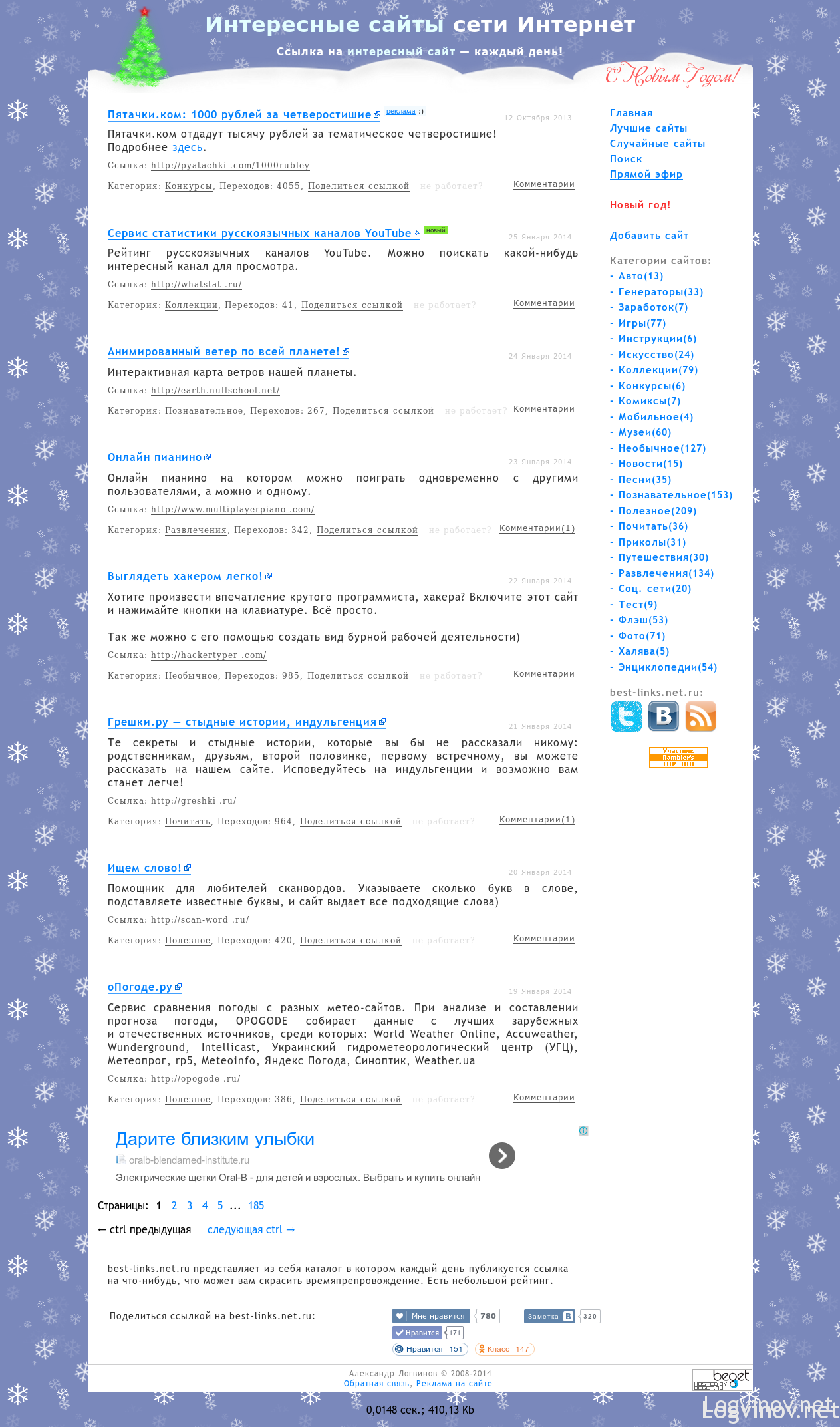 best-links.net.ru_2014-01-25