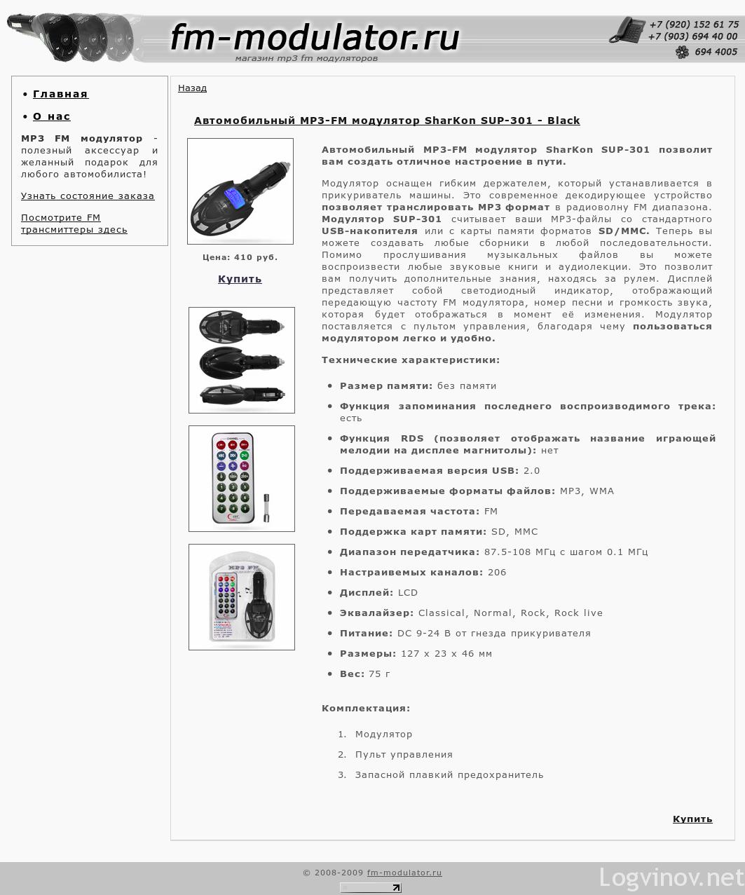 fm-modulator.ru