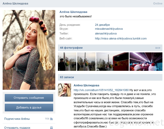 Снимок экрана - 26.11.2013 - 00:44:18