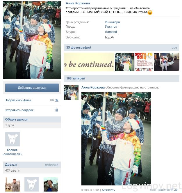Снимок экрана - 26.11.2013 - 01:01:18