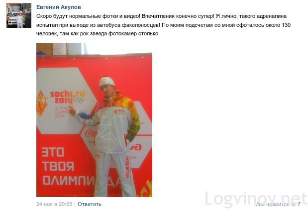 Снимок экрана - 26.11.2013 - 01:06:23