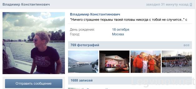 Снимок экрана - 27.11.2013 - 21:08:57