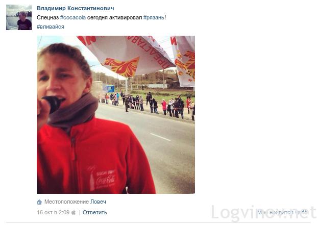 Снимок экрана - 27.11.2013 - 21:12:21