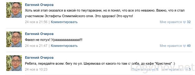 Снимок экрана - 27.11.2013 - 21:23:17