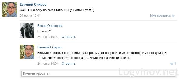 Снимок экрана - 27.11.2013 - 21:31:43