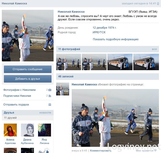 Снимок экрана - 27.11.2013 - 21:42:01