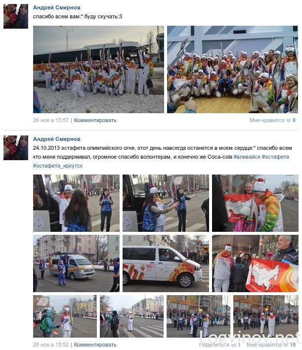Снимок экрана - 28.11.2013 - 13:27:24