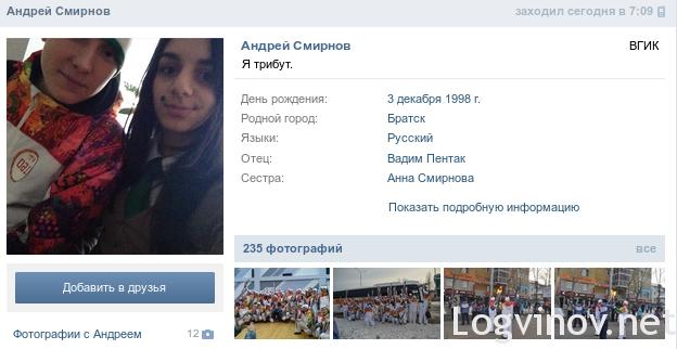 Снимок экрана - 28.11.2013 - 13:28:15