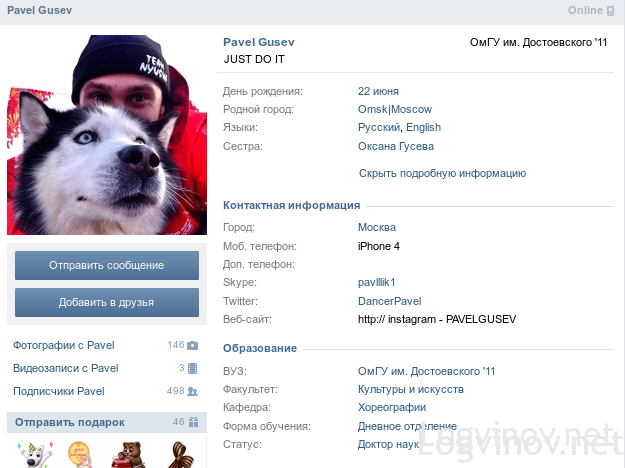 Снимок экрана - 28.11.2013 - 13:53:27