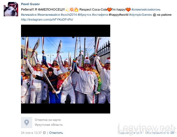Снимок экрана - 28.11.2013 - 13:54:26