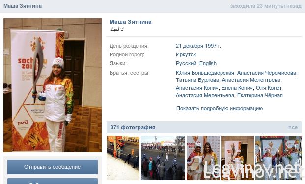 Снимок экрана - 28.11.2013 - 14:11:42