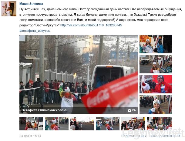 Снимок экрана - 28.11.2013 - 14:13:38
