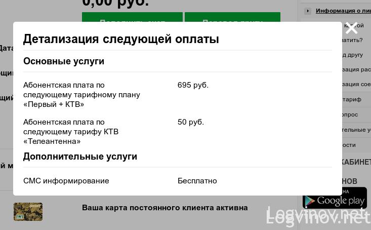 irknet50